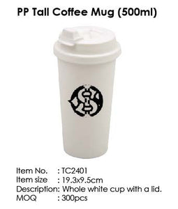 PP Tall Coffee Mug (500ml) - Tredan Connections