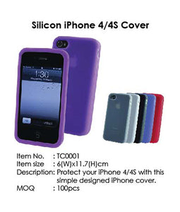 Silicon iPhone 4/4S Cover - Tredan Connections
