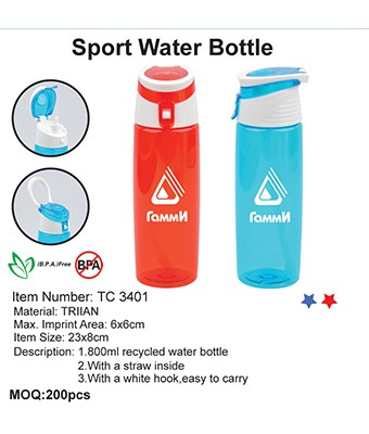 Sport Water Bottle - Tredan Connections