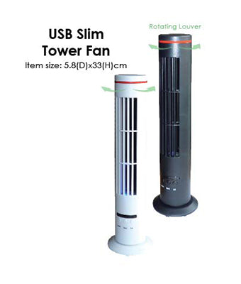 USB Slim Tower Fan - Tredan Connections