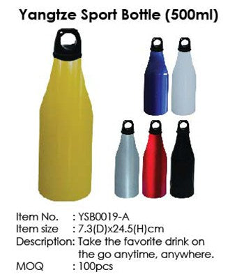 Yangtze Sport Bottle (500ml) - Tredan Connections