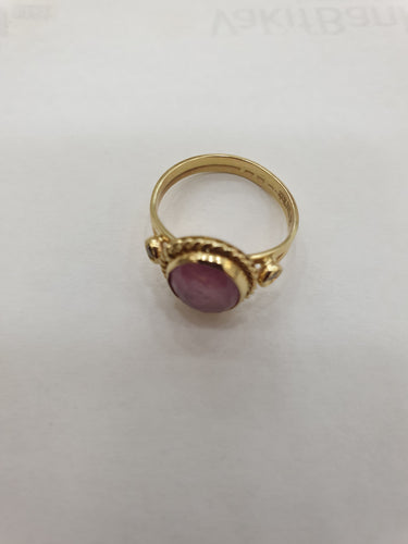 14K Gold Tourmaline Diamond Ring - Sufi Design