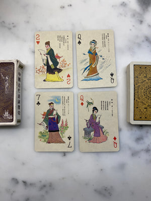 Vintage Japanese Playing Cards