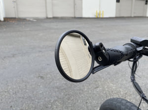 Universal Bar-End Mirror