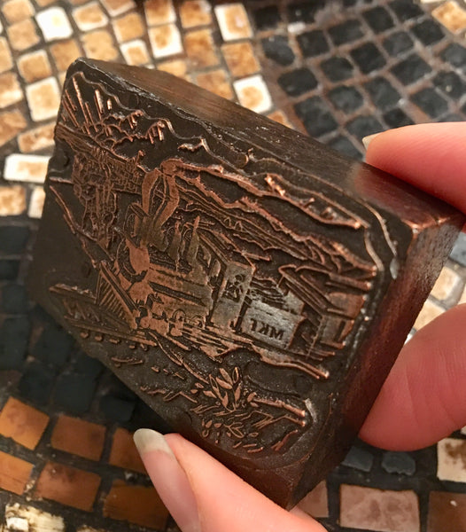 Antique Train and Chuck Wagon Print Block Stamp