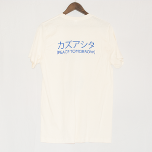Natural Kazuashita Stacked Logo T-Shirt