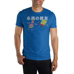 SpongeBob SquarePants Kanji Text Crew Neck Short Sleeve T shirt