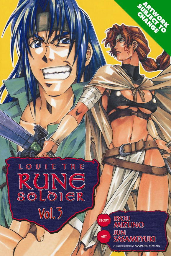 Louie The Rune Solider Volume 3 (Louie the Rune Soldier)