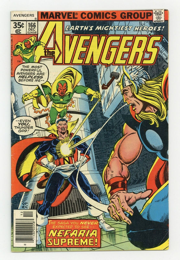 Avengers #166  1977 The Vision