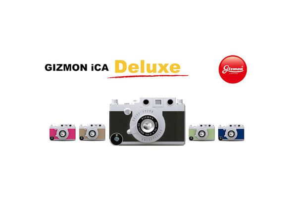Gizmon iCA Deluxe iPhone Case