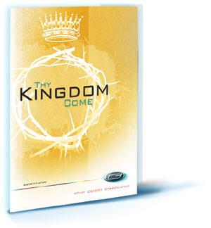 T3 Matthew: Thy Kingdom Come, Student Workbook