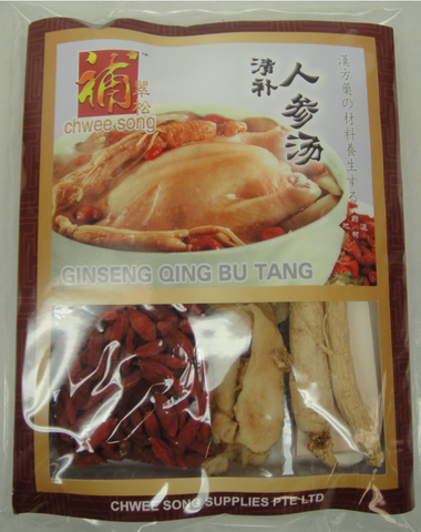 Picture of Ginseng Herbal Soup Mix 110g