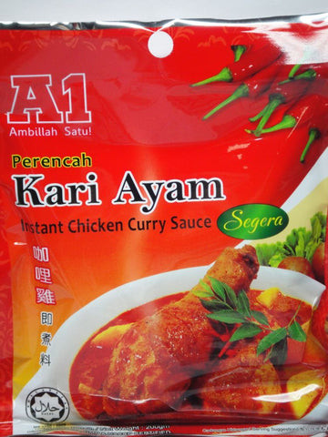 Picture of A1 Instant Chicken Curry Sauce 200g