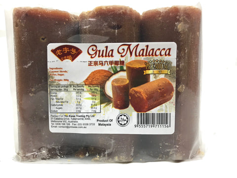 Picture of Gula Malacca (Palm Sugar) 500g