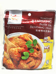 Picture of Rendang Paste 200g