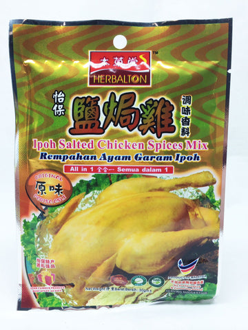 Picture of Ipoh Salted Chicken Spices Mix 30g