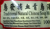 Heng Fai Traditional Natural Chinese Soup Mix ( For Hair &  Replenish Blood ) 100g 乌发补血首乌汤