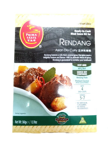 Prima Taste Rendang (Asian Dry Curry)  360g