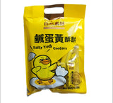 Salty Yolk Cookies 230g