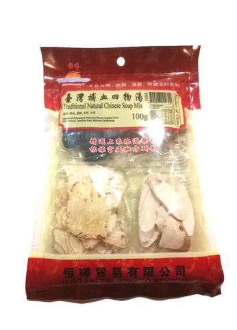 Heng Fai Traditional Natural Chinese Soup Mix ( Taiwan Four Substances Decoction ) 100g 台湾补血四物汤