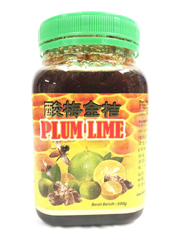 Picture of U Liong Plum Lime 500g