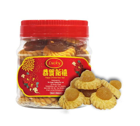 Picture of Nyonya Pineapple Tarts 340g