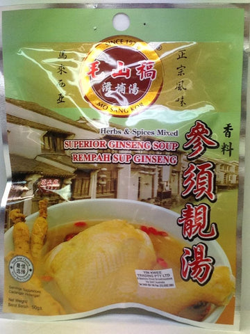 Picture of Ginseng Soup 50g