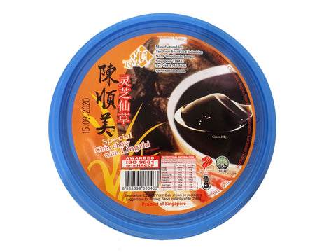 Special Chin Chow with Lingzhi 250g