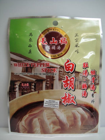 Picture of White Pepper Soup Spice 30g