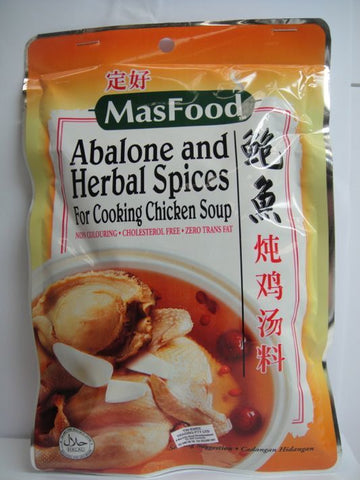 Picture of Abalone and Herbal Soup Spices 110g