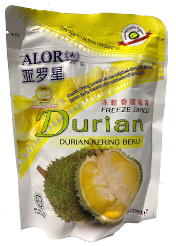 Alor Freeze Dried Durian 50g (EXP 06/10/2020)