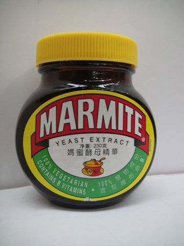 Picture of Marmite 230g, 100% Vegetarian