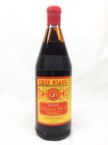 Picture of Sesame Oil 700ml