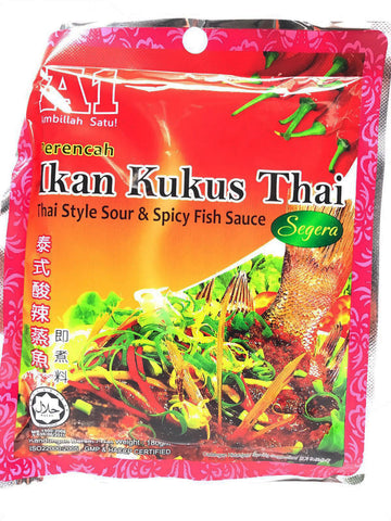 Picture of Thai Style Sour & Spicy Fish Sauce 180g
