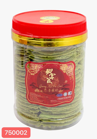 Picture of Lucky Nyonya Pandan Kapet (Vegetarian) 300g