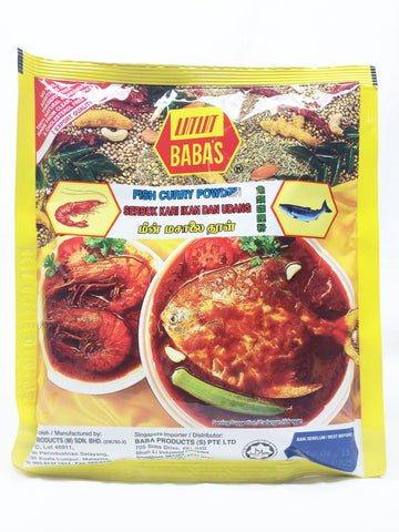 Picture of Fish Curry Powder 250g