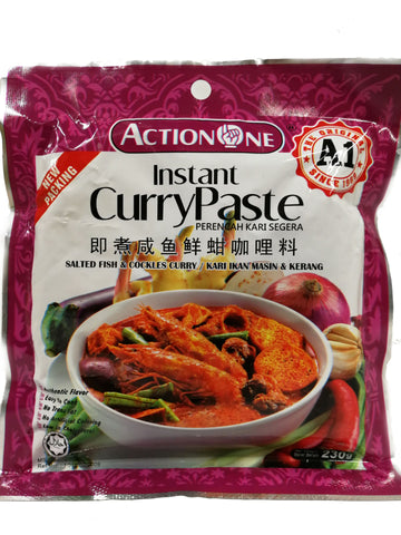 Picture of Curry Paste for Salted Fish and Cockles 230g