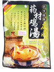 Picture of Chicken Soup Mix & Spices 50g