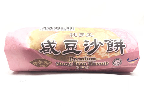 Picture of Salty Mung Bean Biscuit 150g