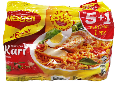Picture of Curry Noodle 79g x 5's