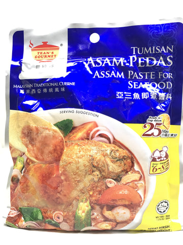 Picture of Assam Paste for Seafood 200g