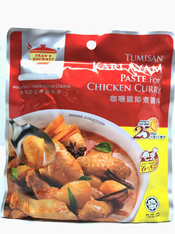 Picture of Chicken Curry Paste 200g