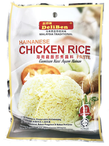Picture of Hainanese Chicken Rice Paste 200g
