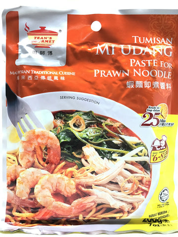 Picture of Prawn Noodle Paste 200g