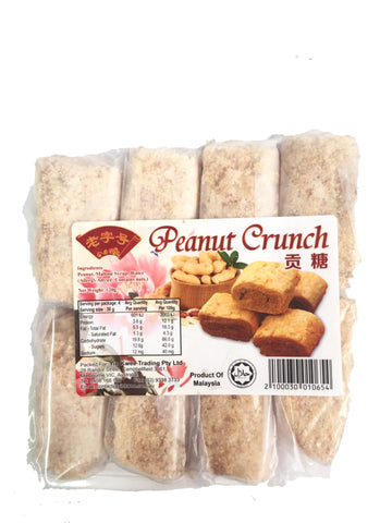 Picture of Peanut Crunch 130g