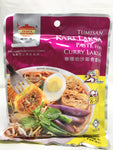 Picture of Curry Laksa Paste 200g