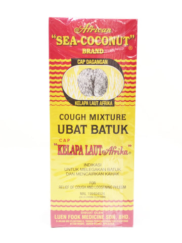 Picture of Cough Mixture 177mL