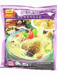 Picture of Kurma Mix 250g