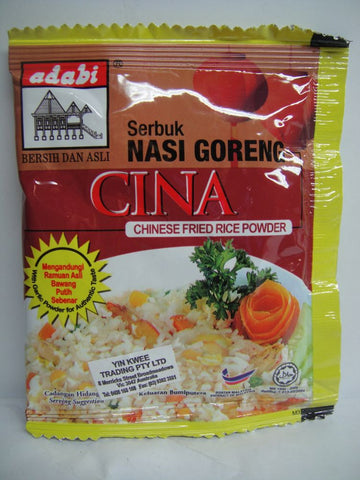 Picture of Chinese Fried Rice Powder17g x 4's