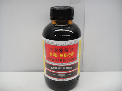 Picture of Nin Jiom Pei Pa Koa 300mL